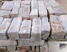 Piedra zizallada de mamposteria blanco tipo Mosqueruela